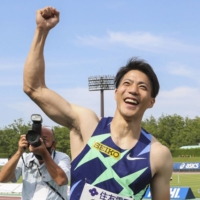 The Hiroshima native will need to perform well against a crowded field at the nationals later this month in order to qualify for the Tokyo Olympics. | POOL / VIA KYODO