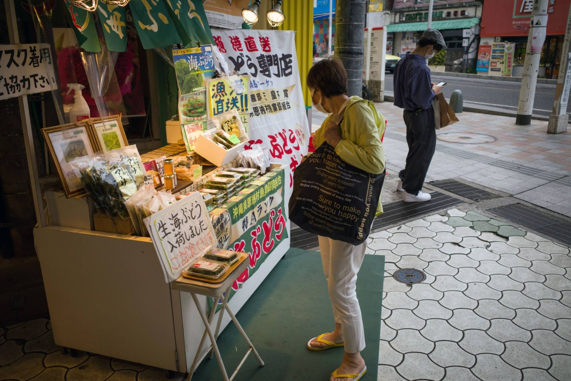 Among the 47 prefectures, Okinawa had the lowest minimum wage in fiscal 2020. | BLOOMBERG