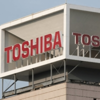 Toshiba sought ministry help to swing key vote, probe finds
