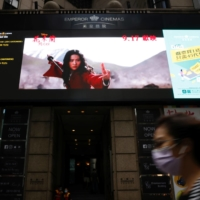 Hong Kong to censor movies for national security breaches