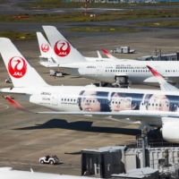 Japan Airlines and Haneda Airport take top spots for air travel punctuality