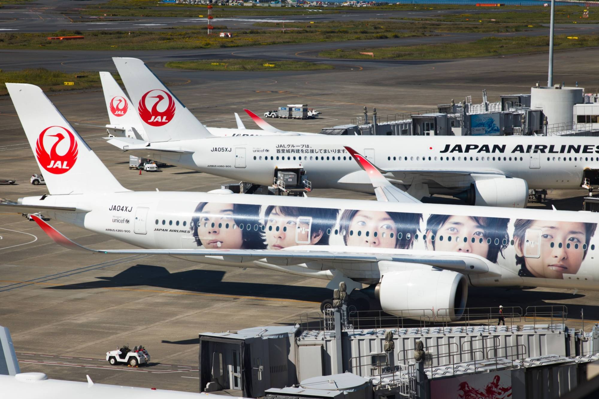 Japan Airlines Co. and Haneda Airport each ranked first for punctuality in a recent industry report.    BLOOMBERG
