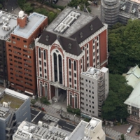 Keio University in Tokyo, which has three medical faculties, is one of the universities which will start inoculating students and others on June 21. | KYODO