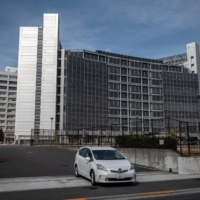 The Tokyo Detention Center is believed to be where Michael Taylor and his son Peter Taylor are being held after their extradition from the United States on charges relating to assisting Nissan chairman Carlos Ghosn in his escape from Japanese custody. | GETTY IMAGES / VIA BLOOMBERG
