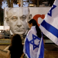 Israel's Netanyahu ousted as 'change' coalition forms new government