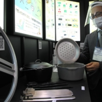 EV boom forces Japanese parts-makers to shift gears