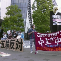 Protesters against the Olympics stage a rally in Tokyo on Monday ahead of a visit by International Olympic Committee Vice President John Coates. | KYODO