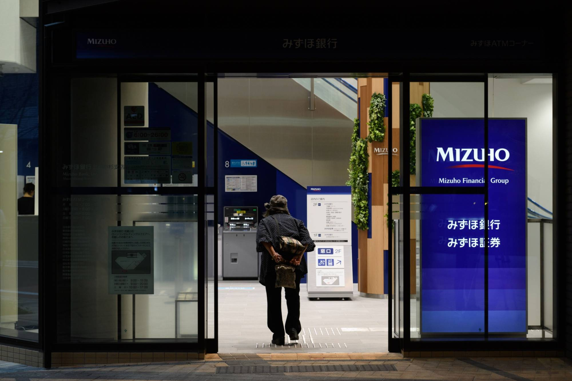 A series of system failures at Mizuho Bank were due to poor operation and management, a third-party probe has concluded. | BLOOMBERG