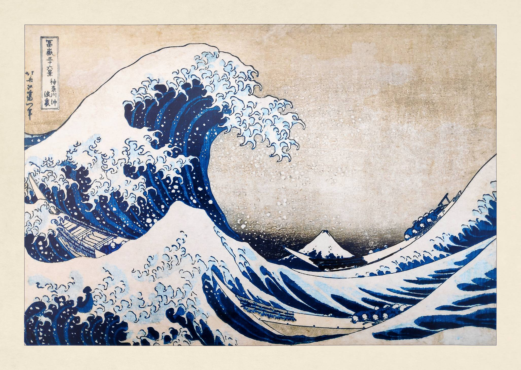 Big blue: An illustration of 'Under the Wave off Kangawa' by Katsushika Hokusai, which was published on Dec. 1, 1884, in the monthly magazine Paris illustré. | GETTY IMAGES