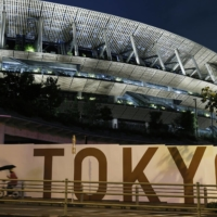 The National Stadium in Tokyo on Tuesday | KYODO