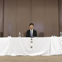 Lawyers hold a news conference on an investigation report on Toshiba Corp. in Tokyo's Minato Ward on June 10. | KYODO