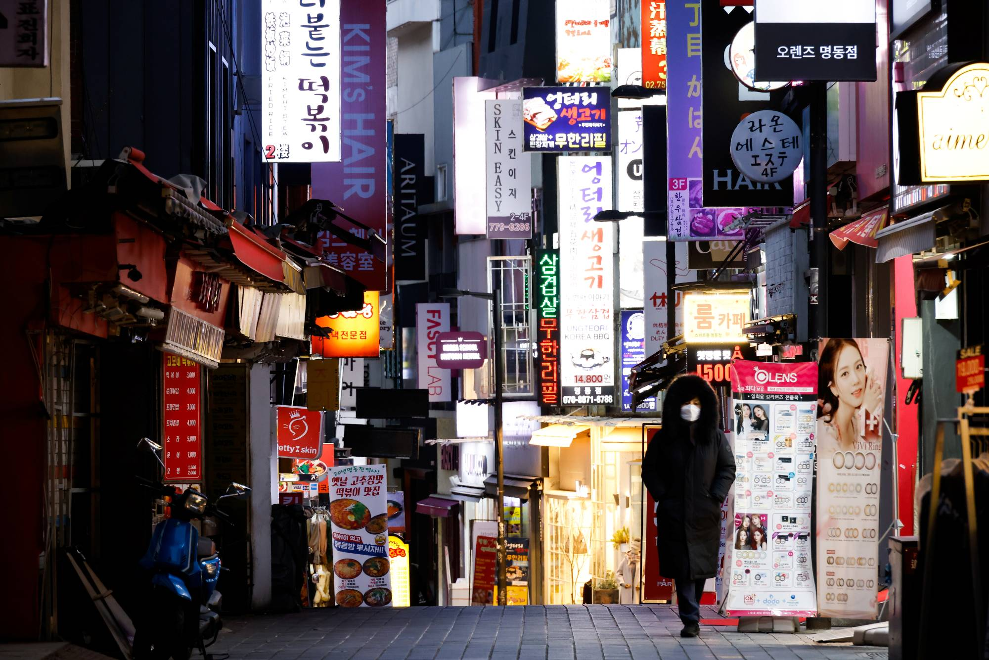 A shopping street in Seoul. South Korea has become the global epicenter of spycams — tiny, hidden cameras used to film victims naked, urinating or having sex.   REUTERS