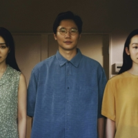 Double trouble: Norio (Kou Maehara) comes home to find his girlfriend has been replaced by a woman with the same name in Tatsuya Yamanishi's 'Mari and Mari.' | © 'MARI AND MARI' FILM PARTNERS