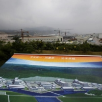 Issue at Chinese nuclear plant may be less alarming than the politics around it