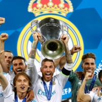 Real Madrid great Sergio Ramos to leave club after 16 years