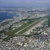 An attack on a U.S. base in Japan in the course of a contingency in Taiwan would likely lead Tokyo to exercise its right to self-defense. | KYODO
