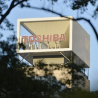 Toshiba's top shareholder, Effissimo, seeks change after probe found foul play