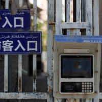 A government installed facial recognition device used to grant residents access to their compound in Urumqi, Xinjiang Uyghur Autonomous Region, on May 7   REUTERS