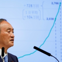 Prime Minister Yoshihide Suga holds a news conference on Japan's response to the COVID-19 outbreak in Tokyo on Thursday.