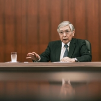 Bank of Japan flags new step on climate and extends COVID-19 support program