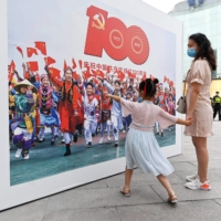 'Listen to the party': Chinese cities deck out in slogans for anniversary