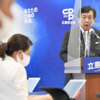 Any coalition with Japanese Communist Party would collapse quickly, CDP leader says