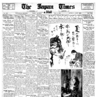 1921   THE JAPAN TIMES