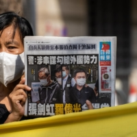 Apple Daily is running low on funds to print Hong Kong newspaper