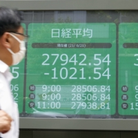 Japanese stocks slide as rate concerns damp cyclical appeal