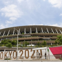 The National Stadium in Tokyo on Friday | BLOOMBERG