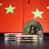 Why China is getting tough on cryptocurrencies