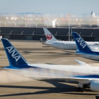 Japan to require airlines submit business improvement plans by late August