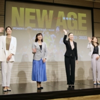 Filmmaker Naomi Kawase eager to improve WJBL's reach as new chair