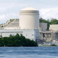 Fukui nuclear unit becomes Japan's first to operate beyond 40-year limit
