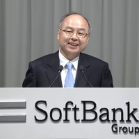 SoftBank's Son may stay on as chairman past age 69