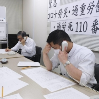 Lawyers answer calls for consultations on work-related compensation claims in Tokyo in May 2020. | KYODO