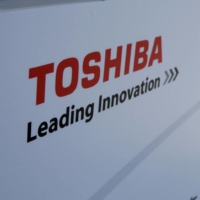 Corporate governance issues haunt troubled Toshiba as it faces off with investors