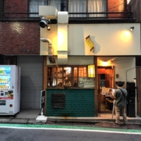 Nestled behind a sleek shop front near the Tokyo Metropolitan Building, Udon Shin is a haven for noodle fanatics. | REBECCA SAUNDERS