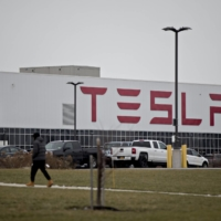 Tesla's Buffalo, New York, factory where the Solar Roof is made   BLOOMBERG