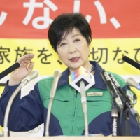 , Gov. Koike's stance may boost LDP in Tokyo assembly election,