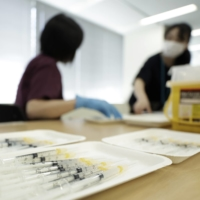 Benefits of vaccine rollout begin to show in Tokyo infection data