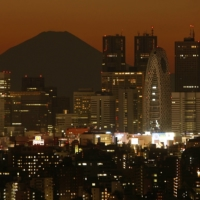 Tokyo falls to world's fourth most expensive city for expats, survey finds