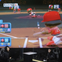 IOC weighs addition of pandemic-boosted virtual sports to Olympics