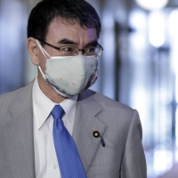 Japan to prevent workplace vaccinations being concentrated in big cities