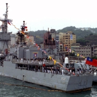 Despite forming diplomatic ties with China, the U.S. has continued to remain active in affairs relating to the defense of Taiwan — in 1993, it leased the island three Knox-class frigates as Taipei endeavored to modernize its navy. | REUTERS