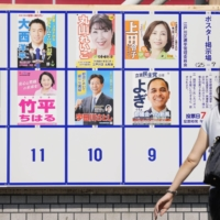 LDP likely to be largest force in Tokyo assembly election, poll shows
