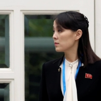 Kim Yo Jong, sister of North Korea's leader Kim Jong Un, looks on at the Metropole hotel during the second North Korea-U.S. summit in Hanoi in February 2019. | REUTERS