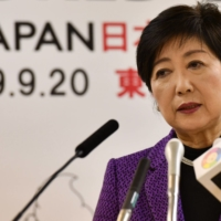 Tokyo Gov. Yuriko Koike speaks during a news conference following a meeting about moving the marathon to Hokkaido with representatives from the International Olympic Committee, the Tokyo 2020 organizing committee, and the governments of Japan and metropolitan Tokyo in November 2019.   AFP-JIJI