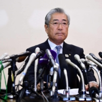 Japanese Olympic Committee President Tsunekazu Takeda faces reporters at a news conference in Tokyo in January 2019.   AFP-JIJI