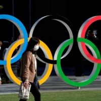 Tokyo's Olympic bid has faced a number of setbacks since organizers won the right host the games in 2013. The global COVID-19 pandemic forced the city to postpone the games for a year in 2020.   REUTERS